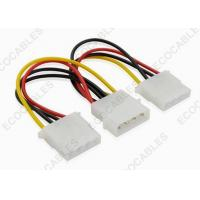 China SATA 4pin Y Power Extension Cables For SATA HDD 4 pin Molex Male / 2x 4pin Molex Female on sale