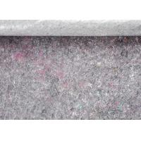 Buy cheap Dark Grey 5mm Felt 240gsm Recycled Felt Fabric Backing With PE Film For Decorating product