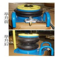 Buy cheap Air Jack W-7600 product