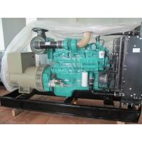 Buy cheap 50Hz Soundproof water cooled cummins 100kva diesel generator product