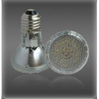 Buy cheap GX LED Light Cup 3W CE RoHS E27 product
