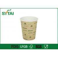 Small Size Disposable Single Wall Paper Cups Paper Tasting Cups For Beverage 3oz