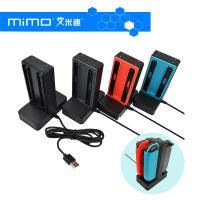 China Newly 4 in 1 charger dock charging stand for Nintendo Switch controllers on sale