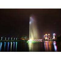 Buy cheap Super Shocking Outdoor Led Pond Fountain , Dancing Pool Fountain 100m Super High Spray product