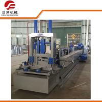 Buy cheap Automatic Interchange CZ Purlin Roll Forming Machine With Different Size / Type Purlin product