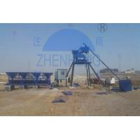 Buy cheap HZS50 Skip Hoist Type Concrete Batching And Mixing Plant Theoretical Capacity 50m3/H product