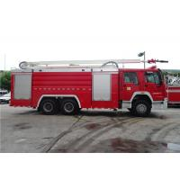 Red Painting Water Tower Fire Truck Welding Structure 4 Ton 20m Working Height