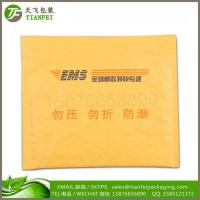 Buy cheap (FREE DESIGN)Copper-printing Customized Kraft Envelope Mailing Bag Bubble Mailer Cushioned Jiffy Envelope product