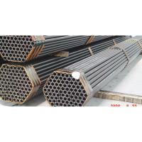 Buy cheap SAE J524 Seamless Cold Drawn Precision Steel Tube for Vehicle with ISO 9001 Certification from Wholesalers