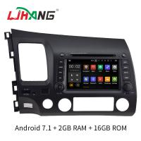 Buy cheap Civic Multimedia GPS Honda Car DVD Player Multi - Language Supported product