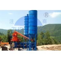 Buy cheap Model HZS50 Stationary Concrete Batching Plant, Electric Power Concrete Plant With 50m3/h Capacity product