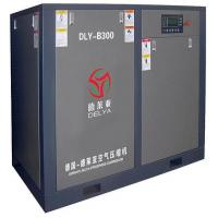 Buy cheap Movable Screw Type Air Compressor Shipbuilding Urban Construction Energy Military Support product