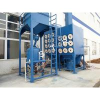 Buy cheap Power Blast Room Dust Collector / Filter Bag Dust Collector Environmental Friendly product