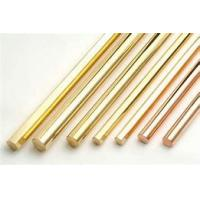 Buy cheap Brass Solid Copper Bar Round Flat Square Military Industry Optional Size product