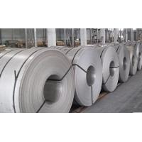 Industrial Hot Rolled Stainless Steel Coil , Hot Rolled Structural Steel Coil