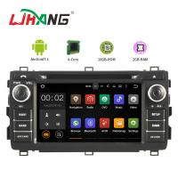 Buy cheap TV Function AURIS Toyota In Dash Car Dvd Player Rockchip PX3 4 Core 1.6GHz*4 product