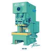 Buy cheap Punch press product