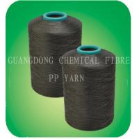 China High Tenacity Twisted Multifilament PP Yarn(50D~3600D) on sale