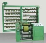 Buy cheap JY Neatening Machines product