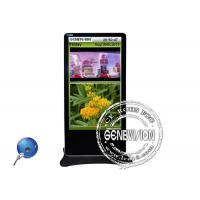 Buy cheap 4G Module 700cd/m2 Digital Kiosk LCD Advertising Kiosk WIFI Android Digital Screen Kiosk product
