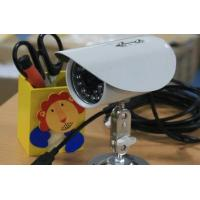 IR Waterproof USB Camera