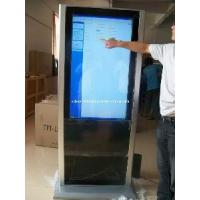 "Buy cheap 55"" Self-Service Digital Kiosk (HTII-550LAD) product"