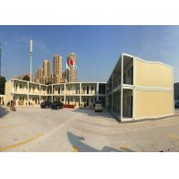 Buy cheap Official Area Flat Pack Office Buildings Two Stories With Galvanized Steel Frame Structure product
