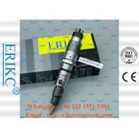 Buy cheap 0445120140 Bosch Injectors 0986435544 Fuel Injection 0 445 120 140 For Cummins VW product