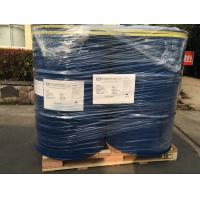 Buy cheap 1- Propanol ,2-( 2- ethoxypropoxy ) - Dipropylene Glycol Ethyl Ether Cas Number from wholesalers