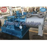 Buy cheap Control PLC Small Two Stage Pusher Type Centrifuge For Copper Sulphate Dewatering product