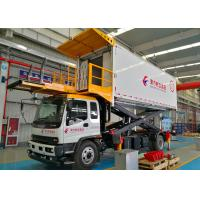 Buy cheap XC6000 Catering Truck (standard cab) product