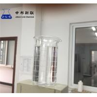 Buy cheap CAS 818-61-1 2- Hydroxyethyl Acrylate Fine Chemicals For Diluents And Crosslinkers product