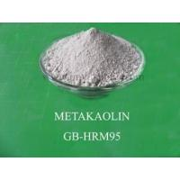 Buy cheap Metakaolin for Cement Industry GB-HRM95/98 product