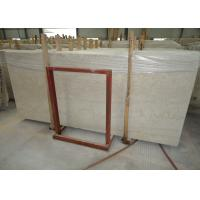 Buy cheap Customized Size Antique Botticino Marble Slab Tiles Marble Sheets For Walls product