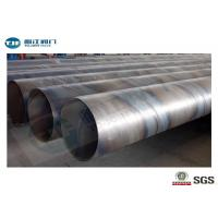 Buy cheap Industrial ERW Steel Tubes , ASTM A53 Low Carbon Steel Spiral Welded Pipe product