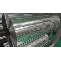 Buy cheap Alloy 8079 Aluminum Foil Coil , Aluminium Foil Raw Material For Air Conditioner Temper H22 product
