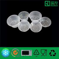Buy cheap Plastic Food Container Can Microwave Container (450ML) product
