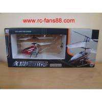 China 6010 3CH Mini RC Helicopter with GYRO on sale