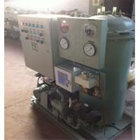 China Marine 15 ppm Oil Water Separator with Cheap Price on sale