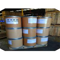 Buy cheap Pharmaceutical  Intermediates For Chloramphenico L-Base With Cas No.716-61-0 product