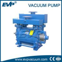 Buy cheap Low price water ring vacuum pump from china product