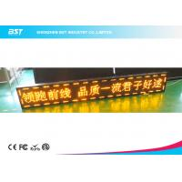Buy cheap Lightweight Advertising Led Moving Message Display / Programmable Led Message Board product