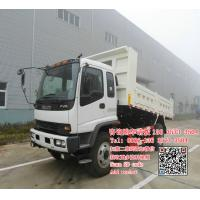 Buy cheap FVR isuzu tipper truck 240hp diesel engine euro5 left hand drive customized order product