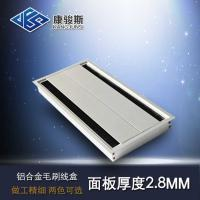 Buy cheap Double Side Rectangular Cable Access /Computer Desk Hole Cover/Aluminium Alloy Office Desk Cable from Wholesalers