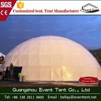 Buy cheap Guangzhou tent manufacturer large geodesic dome tent for events from Wholesalers