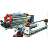Buy cheap double rocking arms slitter rewinder product