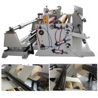 Buy cheap 1000FQ low adhesive rubber tape slitting machine for max width 1000mm roll product
