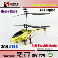 Buy cheap Falcon VII 8827 3 Channel Micro RC Helicopter With Buid-in Gyro product