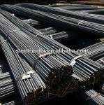 Buy cheap deformed bar steel, steel deformed bar,ASTM steel bar product