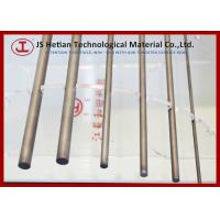 Buy cheap 94.5 HRA Tungsten Carbide Rod 310 mm, CO 6% made of 0.4 μm Ultrafine TC powder from Wholesalers